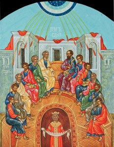 Pentecost Icon by Michael Kapeluck